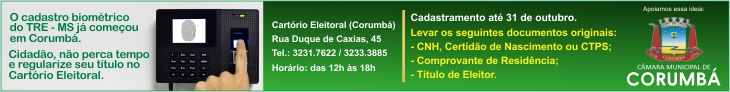 Câmara Municipal de Corumbá